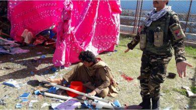 Aφγανιστάν: Νεκροί και τραυματίες από εκρήξεις μέσα σε στάδιο