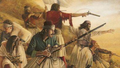 ΛΑΕ: Διαχρονική παρακαταθήκη για τον ελληνικό λαό η επανάσταση του 1821