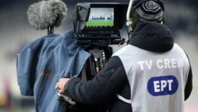 Η ΕΡΤ ανακοίνωσε τα τηλεοπτικά της Super League 2