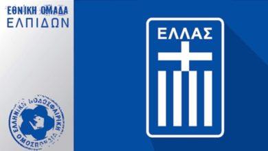 Ισόπαλη η Εθνική ελπίδων με Μαυροβούνιο