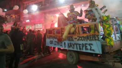"""""""Βούλιαξε"""" ο Τύρναβος σε ένα ξέφρενο αποκριάτικο πάρτι (φωτό - βίντεο)"""