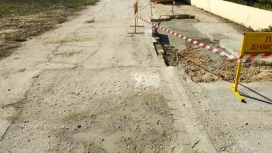 Καταγγελία: Δρόμος «παγίδα» και εστία μόλυνσης στη συνοικία της Νέας Πολιτείας (φωτό)