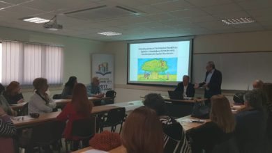 Προγράμματα για εκπαιδευτικούς και εκπαιδευτές ενηλίκων από το Πανεπιστήμιο των Πολιτών του Δήμου Λαρισαίων