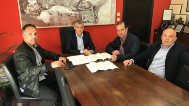 Συνάντηση με τον Περιφερειάρχη για τα γήπεδα και το Ενωσιακό είχε η ΕΠΣ ν. Λάρισας