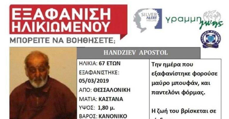 Τραγική εξέλιξη: Νεκρός εντοπίστηκε ο 67χρονος στη Θεσσαλονίκη