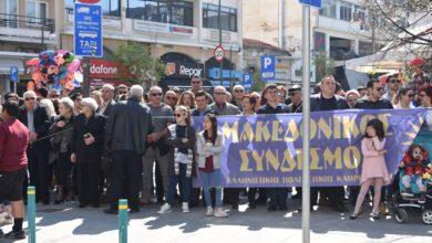 Χωρίς εκπρόσωπο από την κυβέρνηση (!) και με έντονο άρωμα... Μακεδονίας η παρέλαση της 25ης Μαρτίου στη Λάρισα (φωτό)
