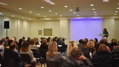 Ημερίδα για τη σύγχρονη αντιμετώπιση της αναπηρίας πραγματοποιήθηκε στο Λαογραφικό Μουσείο Λάρισας (φωτο)