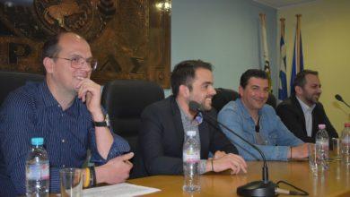 Ενημερωτική εκδήλωση για το ηλεκτρονικό εμπόριο διοργανώθηκε στο Επιμελητήριο Λάρισας (φωτο)