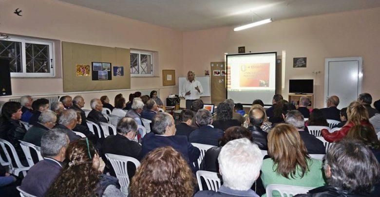 Το ντοκιμαντέρ «Η Έξοδος του Μεσολογγίου» παρουσιάστηκε σε εκδήλωση στην Ελάτεια