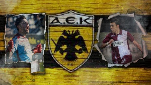 AEK: Γιατί έκλεισε Ντέλετιτς - Αθανασιάδη