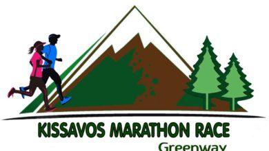 3ος ορεινός αγώνας KISSAVOS MARATHON RACE