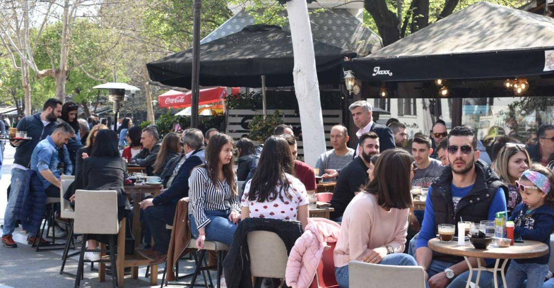 Ηλιόλουστο Σάββατο στα καφέ της Λάρισας - Δείτε πλούσιο φωτορεπορτάζ