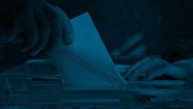 Περίεργη… «δεξιά» δημοσκόπηση στα Τρίκαλα