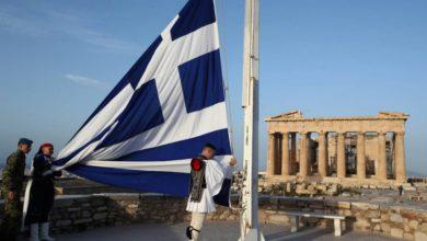 Βόλος: Πρωτοβουλία στο ίντερνετ ώστε όλα τα νοικοκυριά να παίξουν το «Μακεδονία ξακουστή»