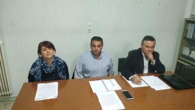 Εκτάκτως συνεδρίασε η ΕΛΜΕ Λάρισας για τη νέα Γ΄ Λυκείου και το νέο σύστημα εισαγωγής στην τριτοβάθμια εκπαίδευση