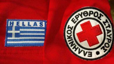 Μαθήματα Πρώτων Βοηθειών από τον Ελληνικό Ερυθρό Σταυρό στη Λάρισα