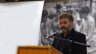 Ξανά υποψήφιος στο δήμο Αγιάς ο Αντώνης Γκουντάρας - Ανακοινώνει σε εκδήλωση την Πέμπτη