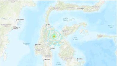 Σεισμός 6,3 βαθμών έπληξε τα νησιά Μολούκες στην Ινδονησία