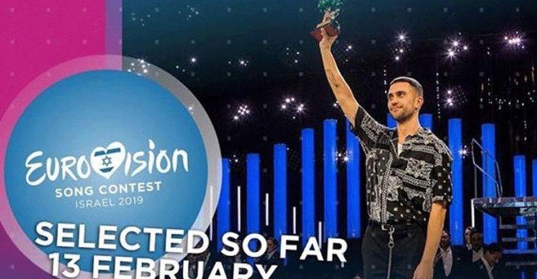 Eurovision 2019: Το τραγούδι της Ιταλίας που κάνει θραύση!