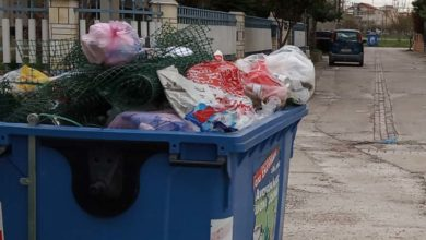 Καταγγελία: Πότε θα γίνει η αποκομιδή των κάδων ανακύκλωσης στη Νέα Πολιτεία;