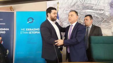 Κέλλας στην Κεντρική Επιτροπή της ΟΝΝΕΔ: «Νίκη σε όλες τις κάλπες για την Ελλάδα»