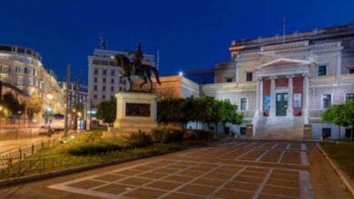 Ποιο ιστορικό κτίριο θα μετατραπεί σε τετράστερο ξενοδοχείο στο κέντρο της Αθήνας;