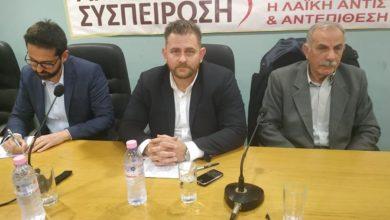 Π. Κρίκης: «Χορτάσαμε στο δήμο Λάρισας από σωτήρες» - Δείτε τους υποψηφίους της Λαϊκής Συσπείρωσης (ονόματα-φωτο)