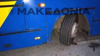 Τρόμος για επιβάτες λεωφορείου στη Θεσσαλονίκη - Έσπασε η βάση της μπάρας του τιμονιού (φωτο)