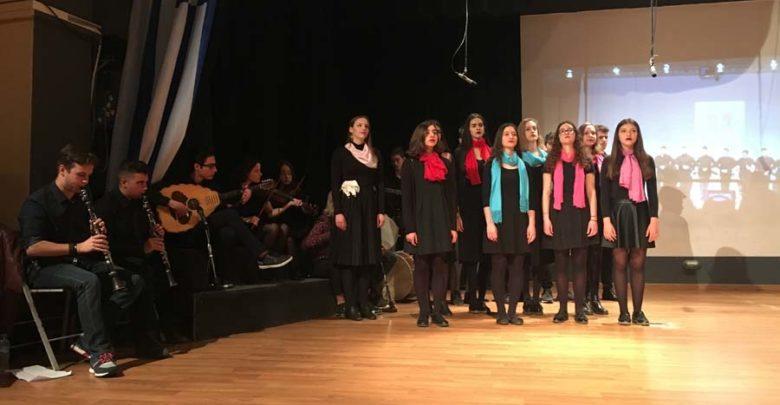 Εκδήλωση για την 25η Μαρτίου στο Μουσικό Σχολείο Λάρισας