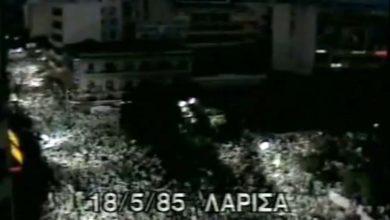 """Σπάνιο βίντεο: Όταν το κέντρο της Λάρισας """"βούλιαζε"""" για τον Ανδρέα Παπανδρέου"""