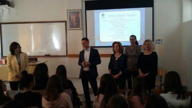 Δράση ενημέρωσης σε σχολεία της Λάρισας για τη σεξουαλική αγωγή από την Περιφέρεια Θεσσαλίας
