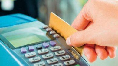 Λαρισαίος βγήκε για ψώνια με κλεμμένη κάρτα