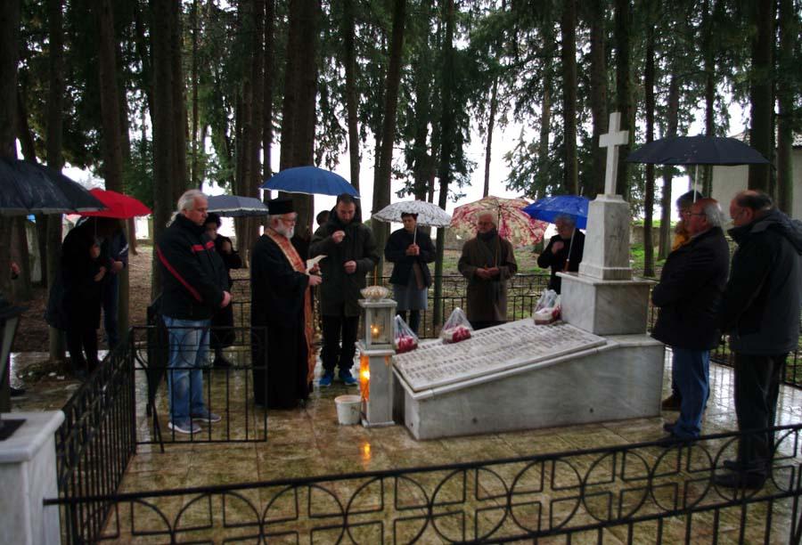 Τελετή μνήμης στην Τσαριτσάνη