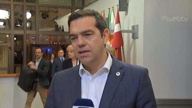 Τσίπρας μετά τη Σύνοδο Κορυφής: Η Ελλάδα έχει αναβαθμίσει το κύρος και τον ρόλο της στις διεθνείς εξελίξεις (βίντεο)