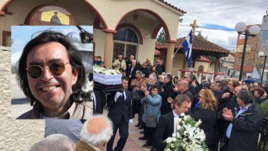 """Πάνδημο το τελευταίο """"αντίο"""" στον Λαρισαίο δημοσιογράφο Δημήτρη Βάλλα (φωτό)"""