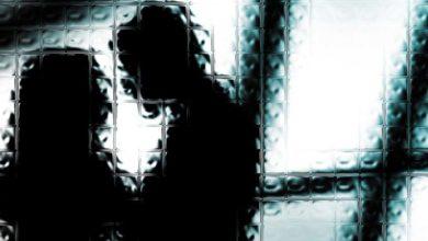 SOS από τη Διεθνή Αμνηστία για τον ορισμό του βιασμού στον νέο Ποινικό Κώδικα