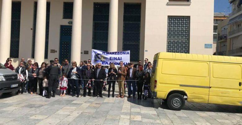 Πανό για τη Μακεδονία σηκώθηκε στην παρέλαση του Βόλου (φωτο)