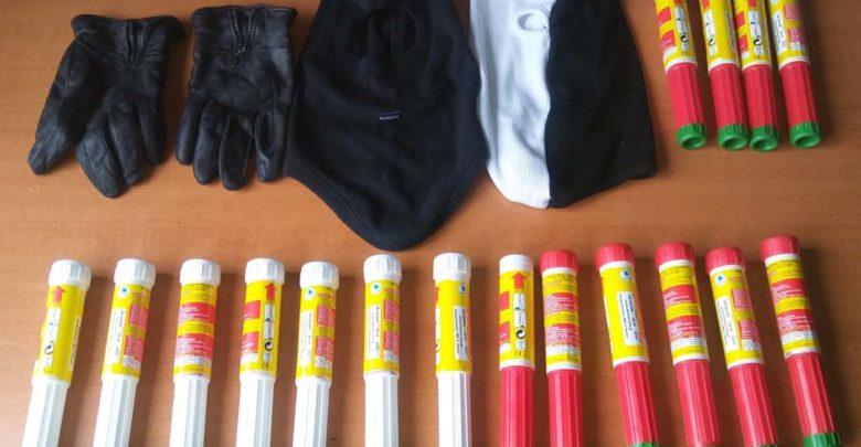 Χειροπέδες σε 16 οπαδούς του ΠΑΟΚ και της ΑΕΛ στη Λάρισα – Βρέθηκε αυτοσχέδιος εκρηκτικός μηχανισμός! (φωτό)