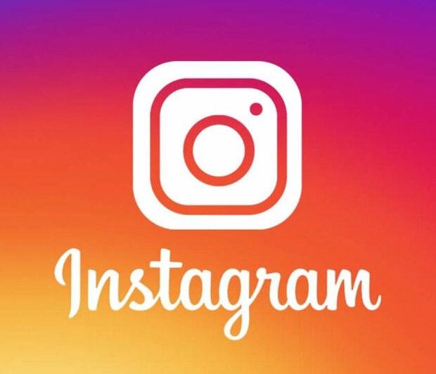 Το Instagram μπλόκαρε τους λογαριασμούς διοικητών των Φρουρών της Επανάστασης του Ιράν
