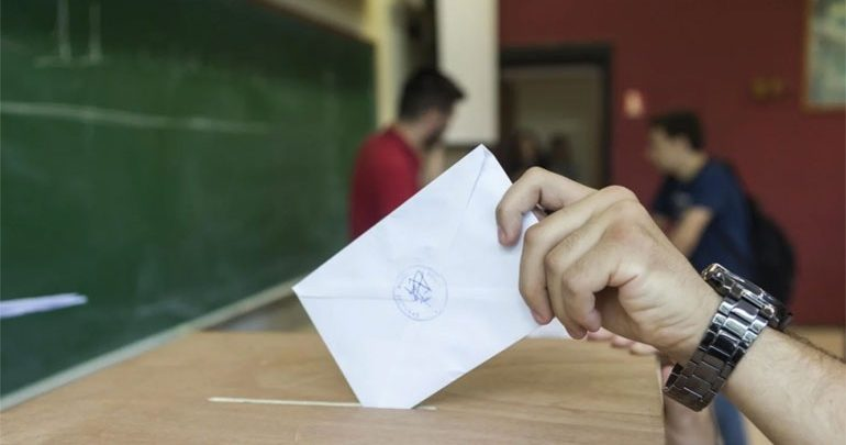 Διεξήχθησαν σήμερα οι φοιτητικές εκλογές στο Πάντειο Πανεπιστήμιο