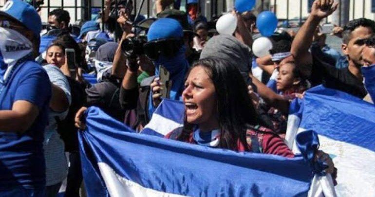 Νικαράγουα: Αποφυλακίζονται 636 κρατούμενοι
