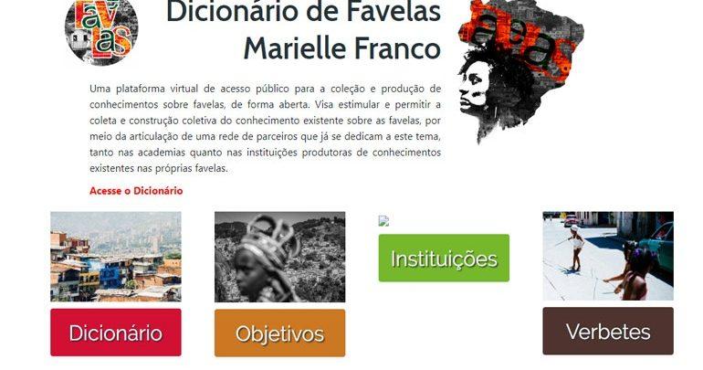 """WikiFavelas"", μια διαδικτυακή εγκυκλοπαίδεια για τις φαβέλες του Ρίο"