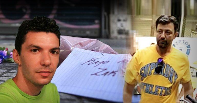 Υπόθεση Ζακ: Τα 11 ψέματα του άνδρα με το κίτρινο μπλουζάκι