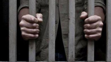 Δομοκό: Προσπάθησε να περάσει ναρκωτικά στη φυλακή κρύβοντάς τα στο εσώρουχό του