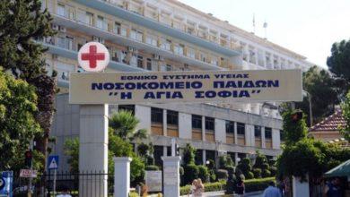ΠΟΕΔΗΝ: Σχεδιασμοί επί χάρτου τα μέτρα για το θέμα με τα εγκαταλελειμμένα παιδιά στα νοσοκομεία