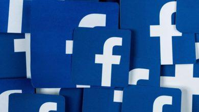 To Facebook ανέβασε στοιχεία email 1,5 εκατ. χρηστών χωρίς τη συγκατάθεσή τους