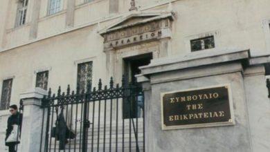 «Όχι» του ΣτΕ σε σωματείο συνταξιούχων για την «μη εφαρμογή των αποφάσεων των αντισυνταγματικών περικοπών»