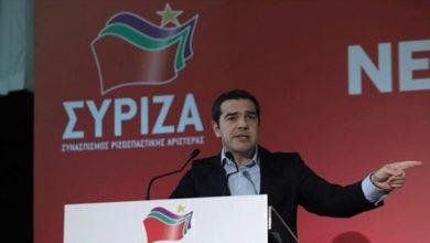 Τσίπρας: «Την απάντηση στο ποιος θα κυβερνά αυτή τη χώρα θα τη δώσει ο λαός και μόνο ο λαός»