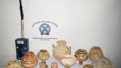 Συνελήφθησαν αρχαιοκάπηλοι στη Μεσσηνία