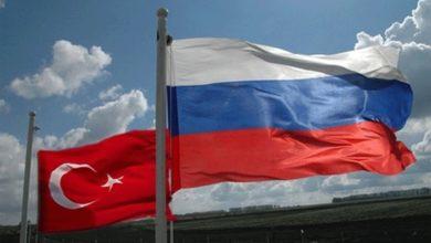 Μόσχα και Άγκυρα συμφώνησαν να ενισχύσουν τη συνεργασία τους